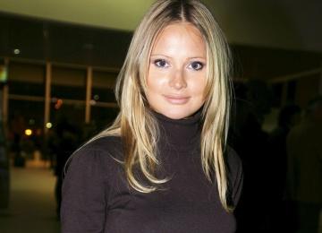Дана Борисова поучаствовала в новой «Битве экстрасенсов»