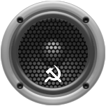 Хиты СССР