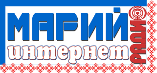 Марий интернет радио на 101.ru