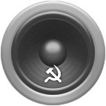 Советский Рок