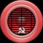 Громафону - 60