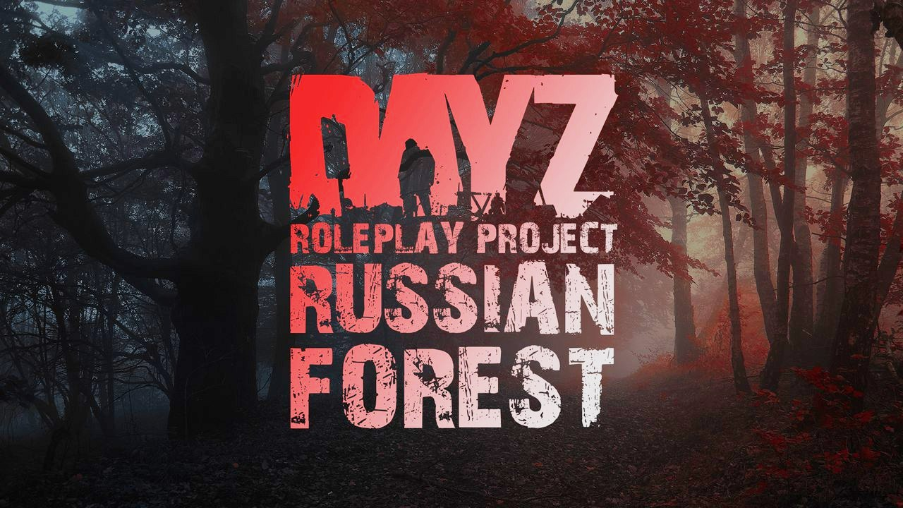 RUSSIAN FOREST RP